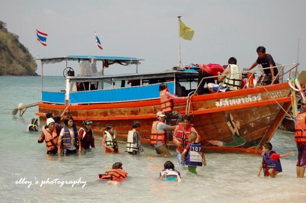 tub island boat