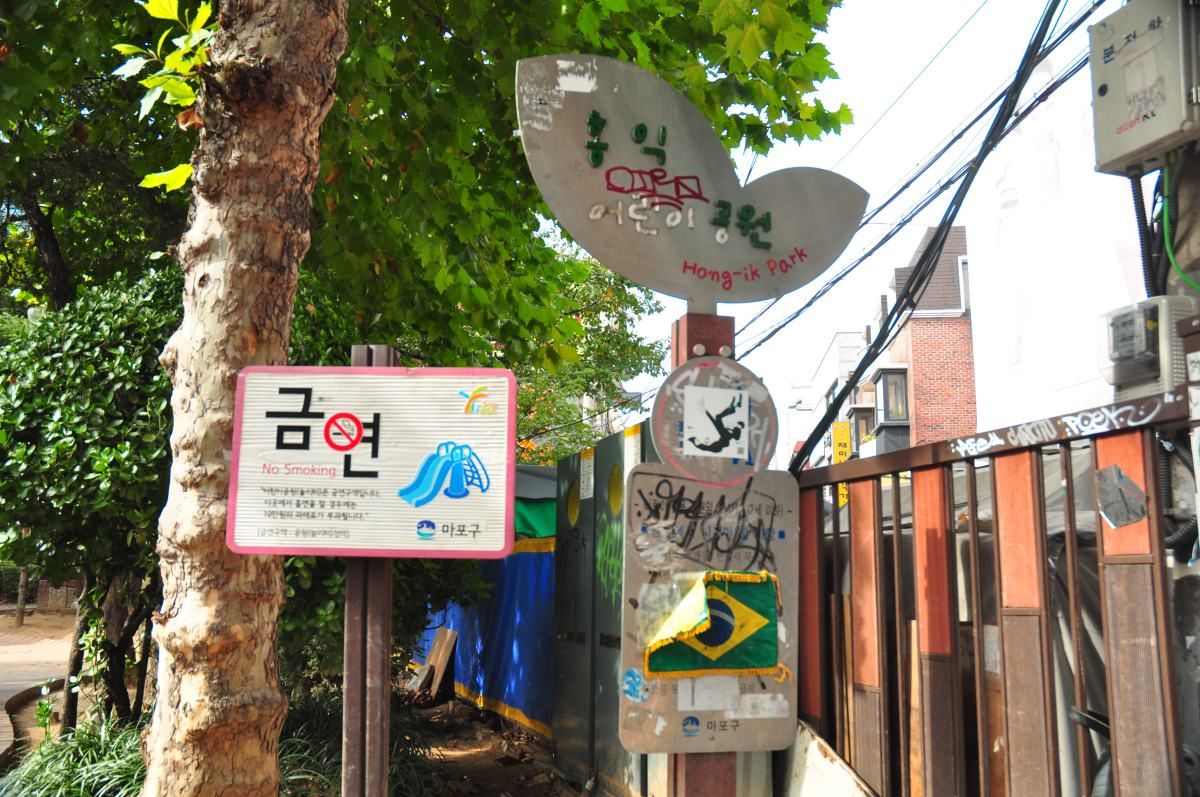 Hongdae Free Market or Flea Market?