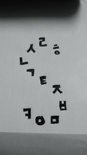 20140723_220523_1