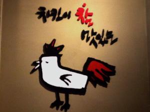 koreanchick