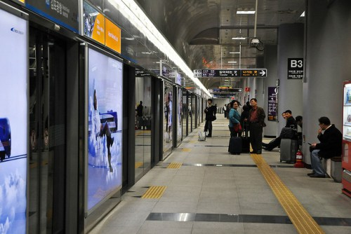 Commuter train platform in Seoul