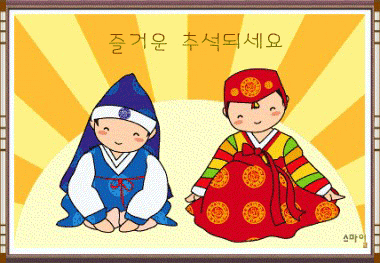 Picture credit Korea and the World.